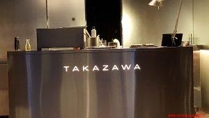 Desco da lavoro, Takazawa, Tokyo