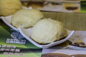 Baked bun, Tim Ho Wan, Dim Sum, Hong Kong, Cina