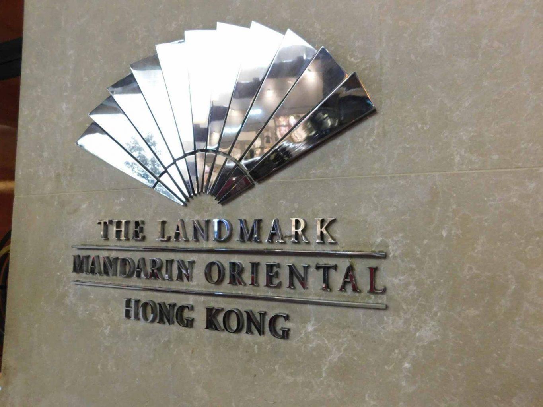 Ingresso, Amber, Mandarin Hotel, Hong Kong