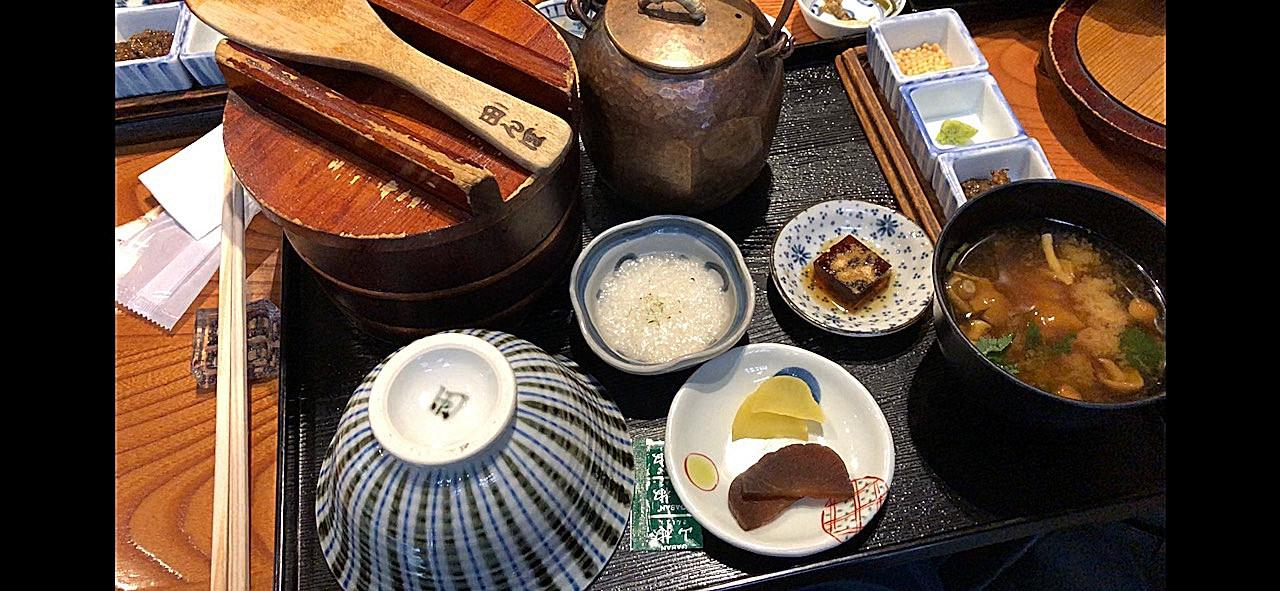 Tokyo, Ohitsuzen, riso