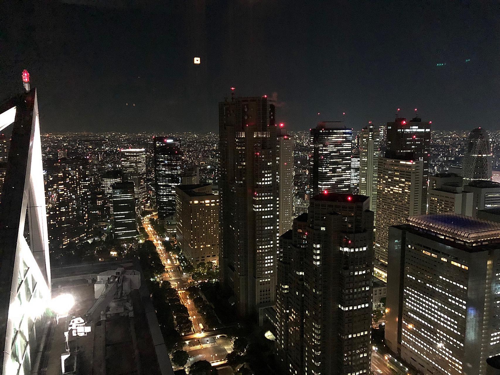 Tokyo, Park Hyatt, bar