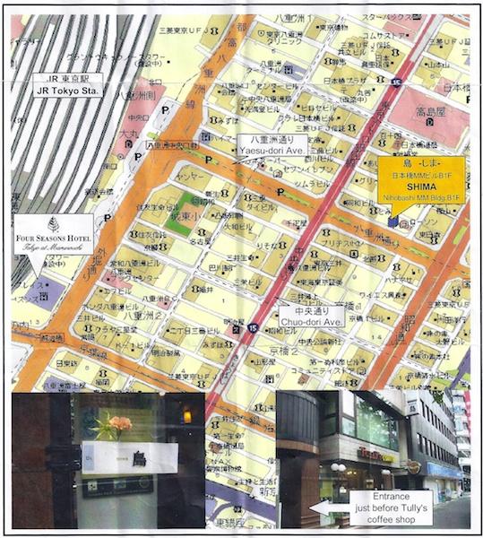 mappa, Shima, Chef Manabu Oshima, Tokyo
