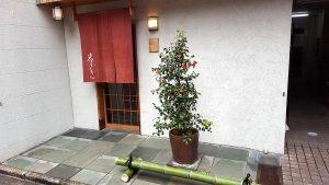 Ingresso. Iwasaki. Kyoto