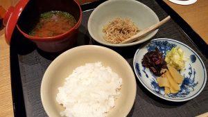 Zuppa di miso e chirimen sansho. Iwasaki. Kyoto