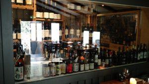 Cocktail Bar, Kamai, Oslo