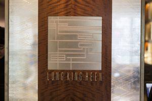 Lung King Heen, Chan Yan Tak, Hong Kong, Cina