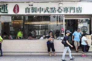 Ingresso, Tim Ho Wan, Dim Sum, Hong Kong, Cina