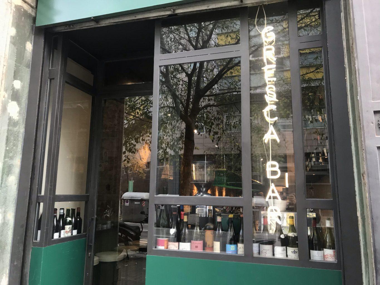 Gresca Bar, Rafael Peña, Tapas Bar, Barcellona, Spagna
