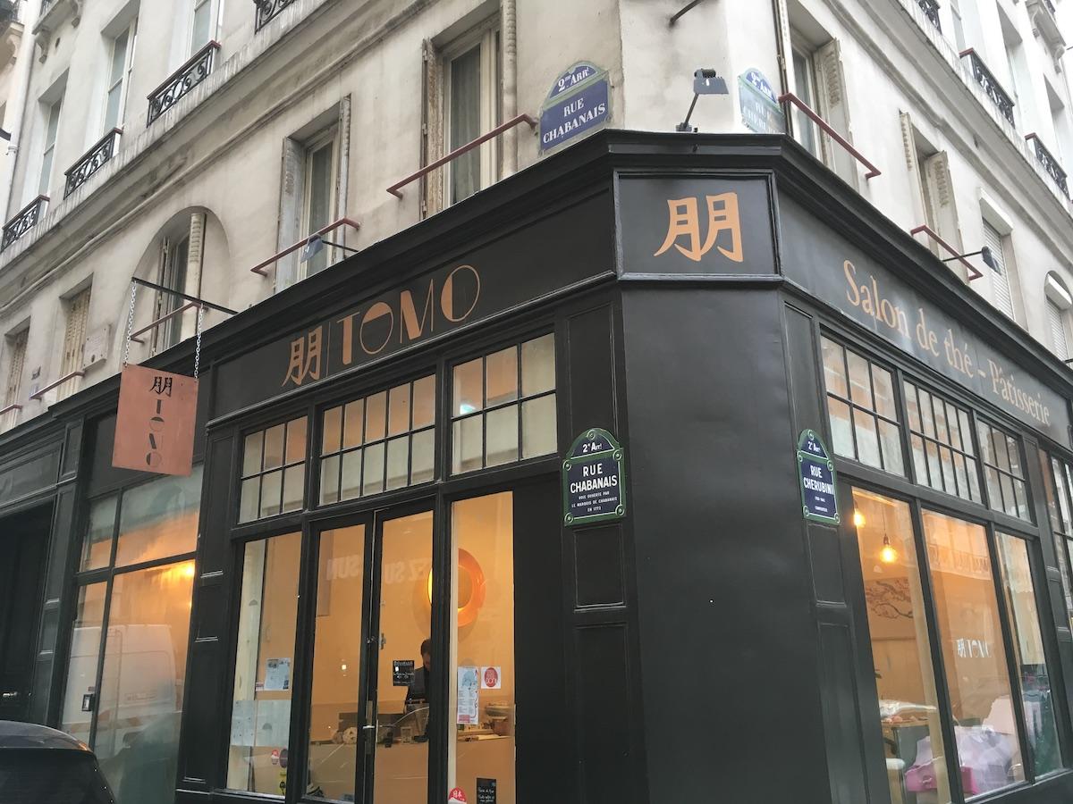 Ingresso, Tomo, Parigi