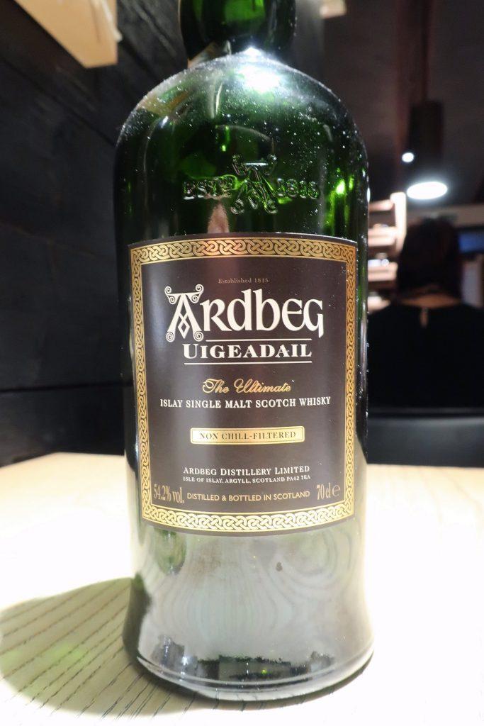 Whisky: Ardbeg. Grano di pepe.